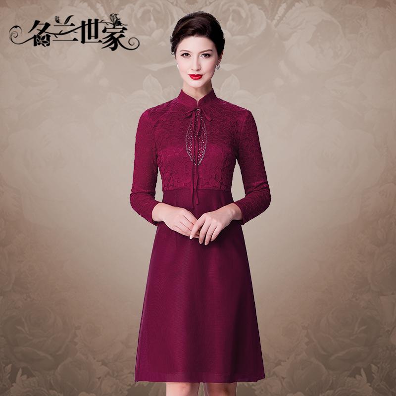 名兰世家时尚婚礼婆婆装连衣裙长袖蕾丝新款妈妈装中老年女装礼服