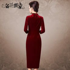 Cheongsam dress Name orchid family mqp09c2900