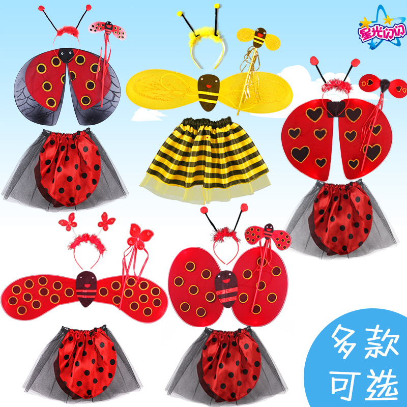 Halloween children stage show out props butterfly angel wings ladybug bee wings three four-piece set