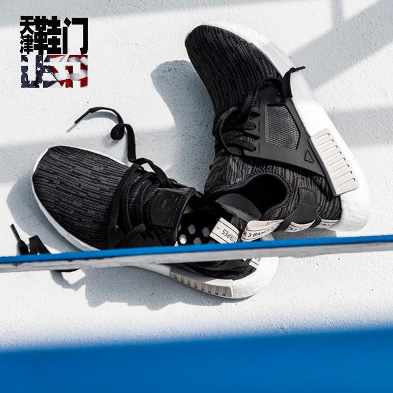 Customer reviews: Adidas Men's NMD XR1 Lace Up Sneakers #BA7231