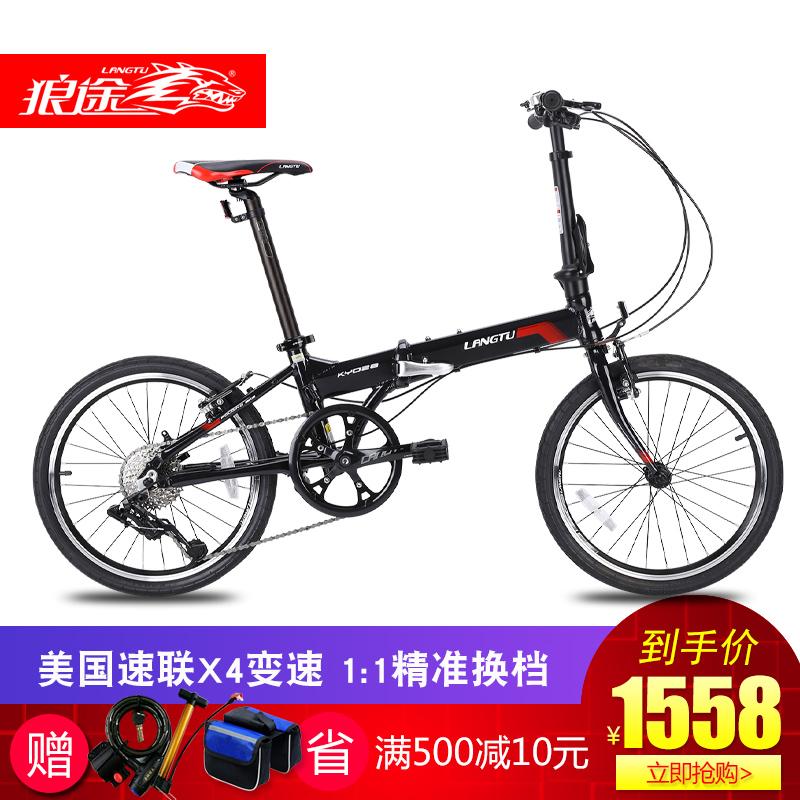 狼途折叠自行车20寸 8速铝合金男女单车成人超轻便携折叠车KY028