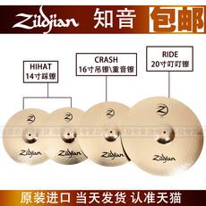 Тарелка Zildjian Z4 Planet PLZ4PK