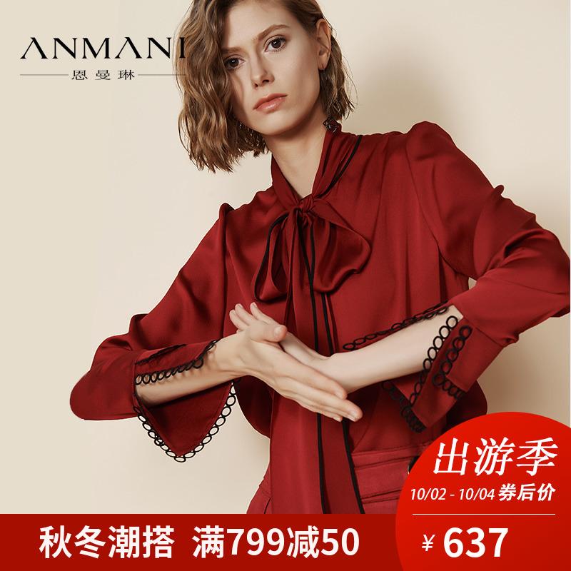 ANMANI-恩曼琳18秋冬新蝴蝶结绑带立领开衩长袖衬衫女EAN8CA62