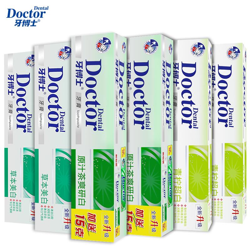 牙博士牙膏去黄牙垢亮白去口臭牙结石美白口气清新家庭装105g*6支