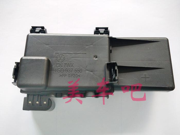 原厂正品 捷达 捷达王 12款之前捷达 电瓶保险丝盒 总成 保险盒