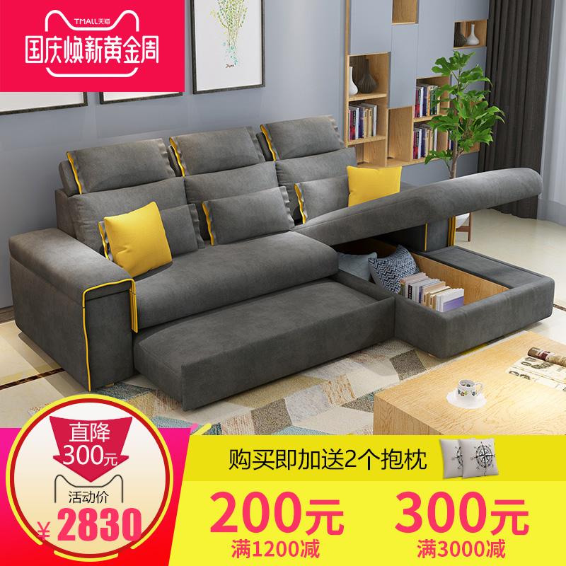 多功能沙发床现代简约储物可折叠双人小户型三人位贵妃转角沙发床