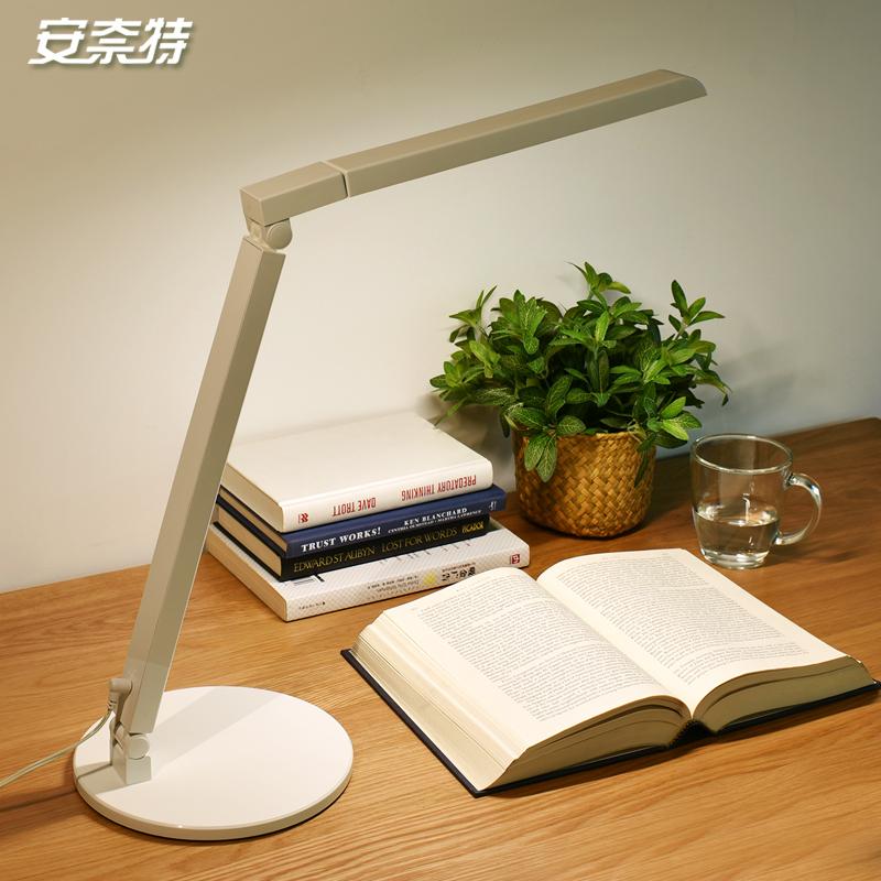 出口日本安奈特led护眼台灯 儿童小学生学习工作阅读书桌床头台灯