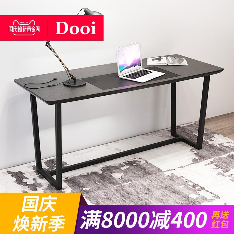 Dooi现代简约时尚大气创意设计师进口橡木贴皮可定制书桌餐桌罗兹