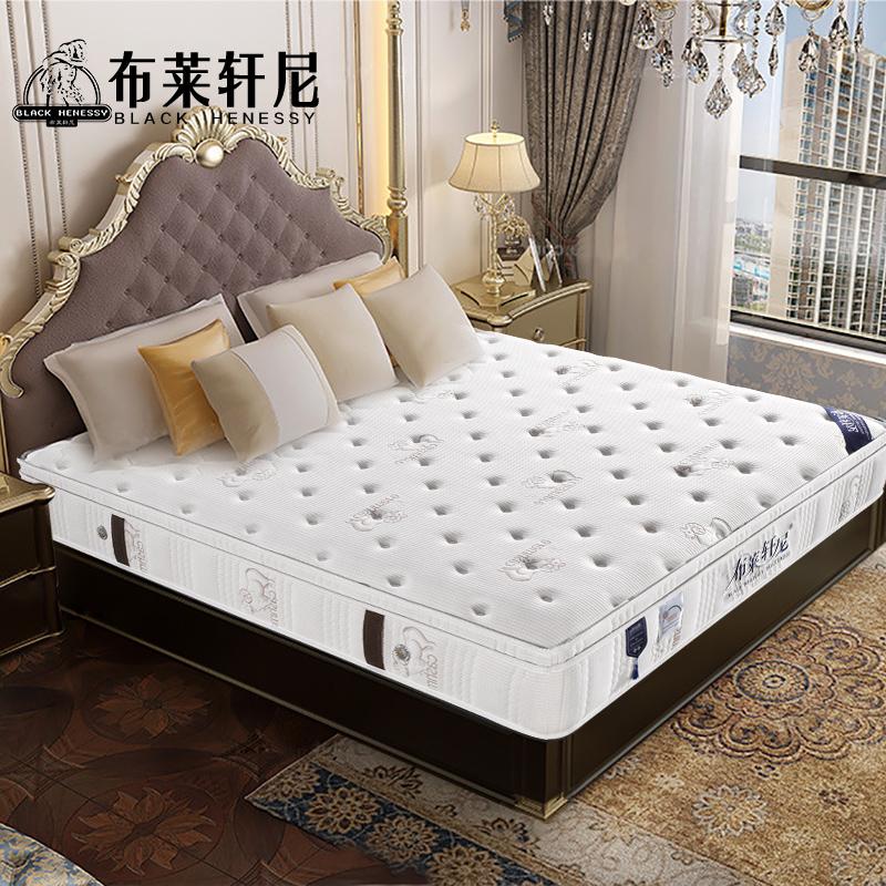 布莱轩尼天然进口乳胶床垫 席梦思棕垫1.5 1.8米弹簧床垫可定制做
