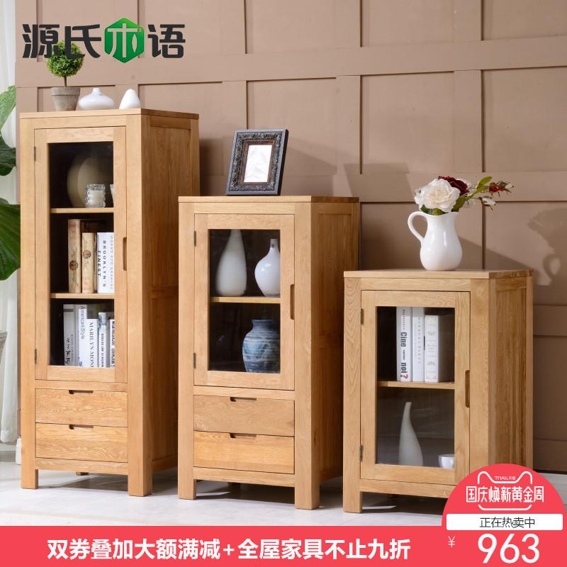 源氏木语纯实木橡木抽屉储物斗橱北欧式简约电视柜边柜窄斗柜家具