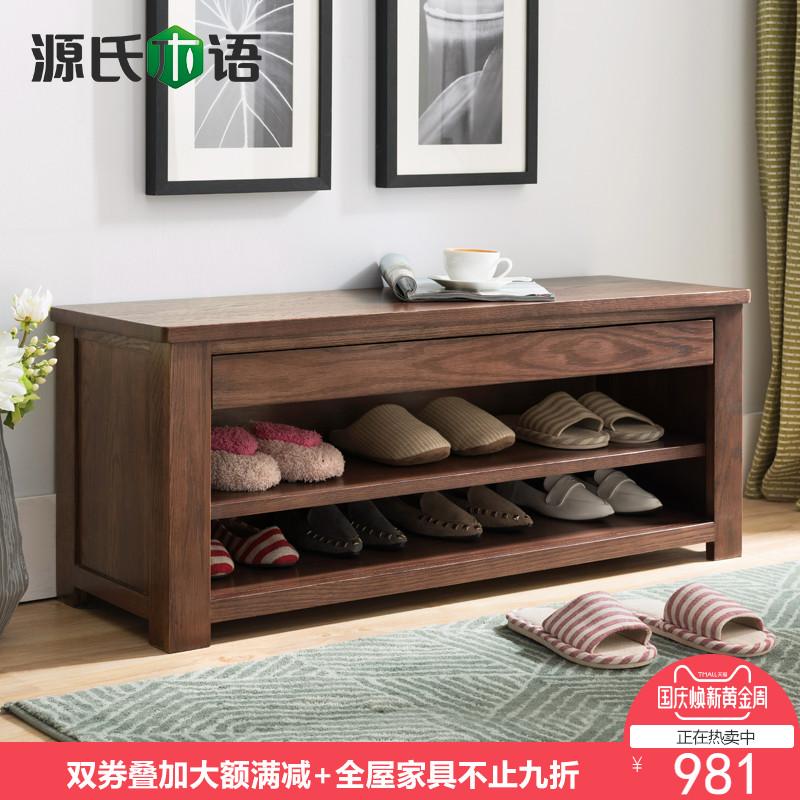 源氏木语纯实木换鞋凳脚凳矮凳进口橡木储物凳收纳穿鞋凳美式客厅