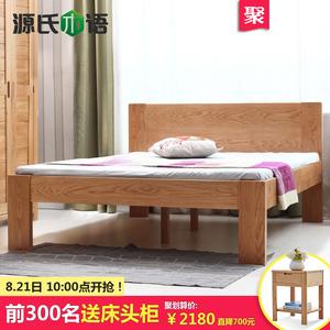 源氏木语白橡木床1.8米1.5米现代简约卧室家具北欧纯全实木双人床