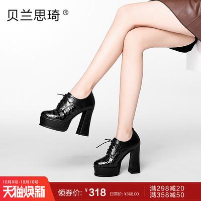 欧美真皮防水台粗跟深口单鞋女高跟鞋2018秋季新款系带厚底女鞋