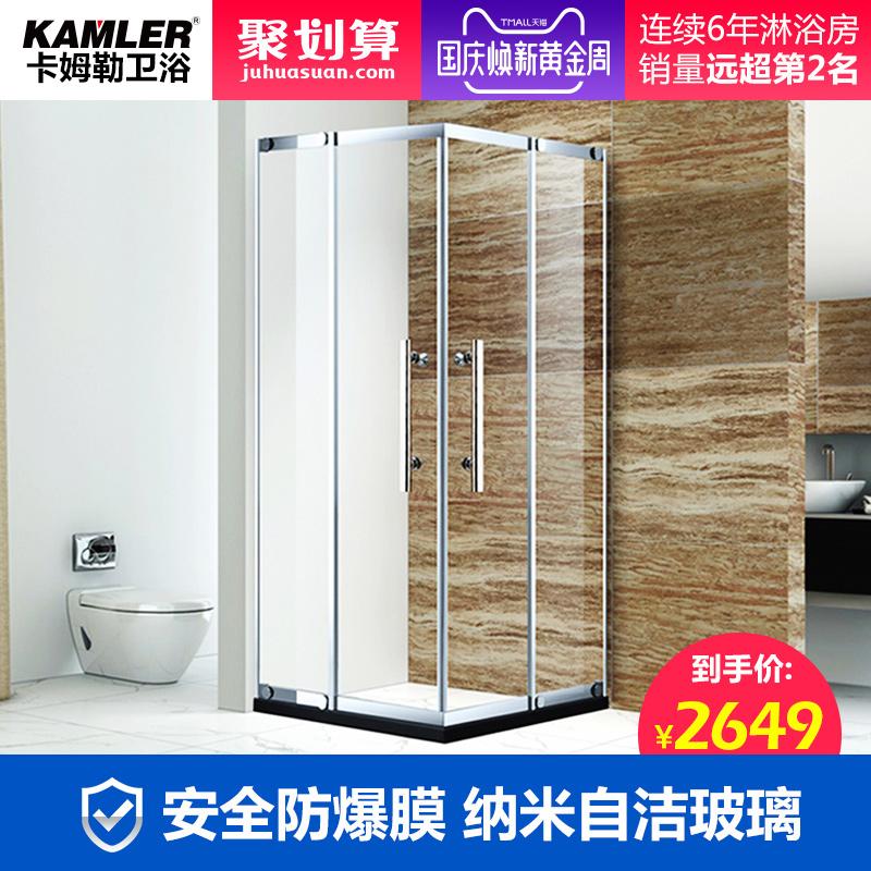 卡姆勒定制不锈钢淋浴房方形隔断浴室屏风简易沐浴房移门玻璃