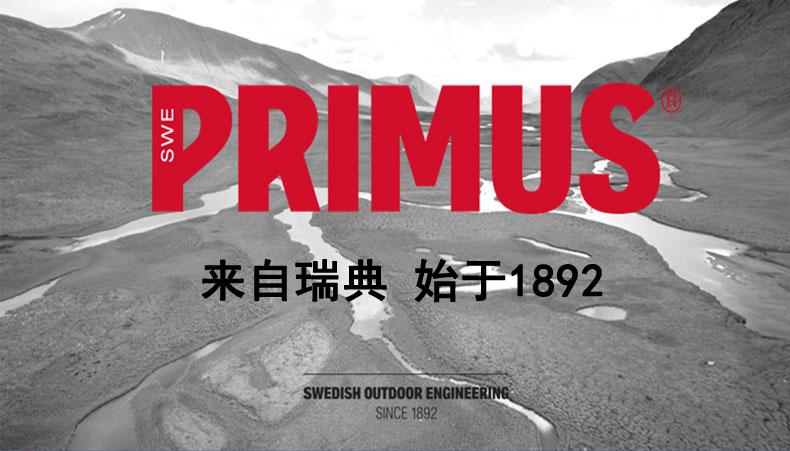 创普运动户外专营店_PRIMUS品牌产品评情图