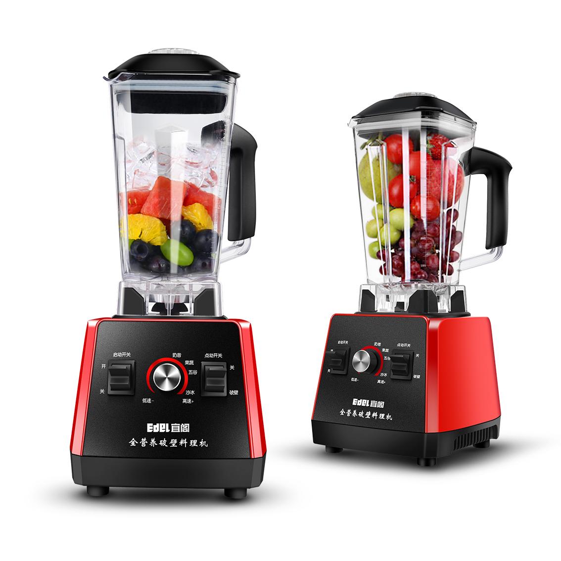 宜阁榨汁机家用小型水果多功能果蔬豆浆全自动炸果汁机破壁料理机