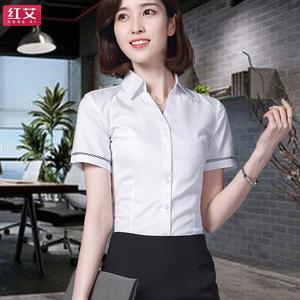 职业正装衬衣女短袖衬衫工作服V领2018夏新款纯色修身工装蓝 衬衫
