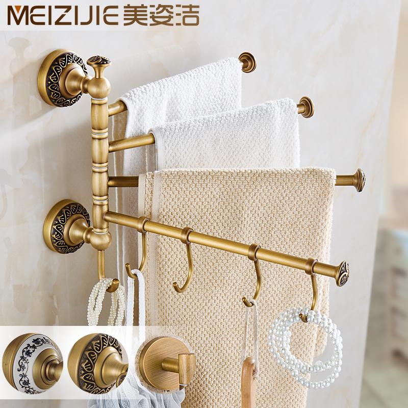 全铜欧式活动毛巾架折叠旋转毛巾杆复古青花瓷陶瓷毛巾挂五金件