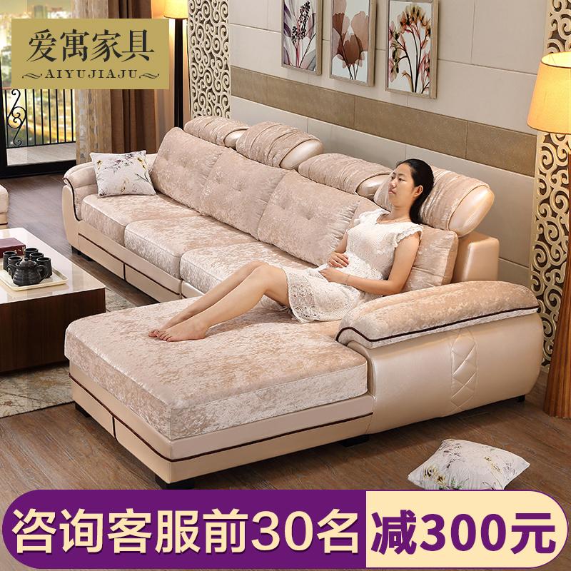 爱寓 布艺沙发 皮布沙发 欧式客厅转角沙发 三人组合现代简约家具