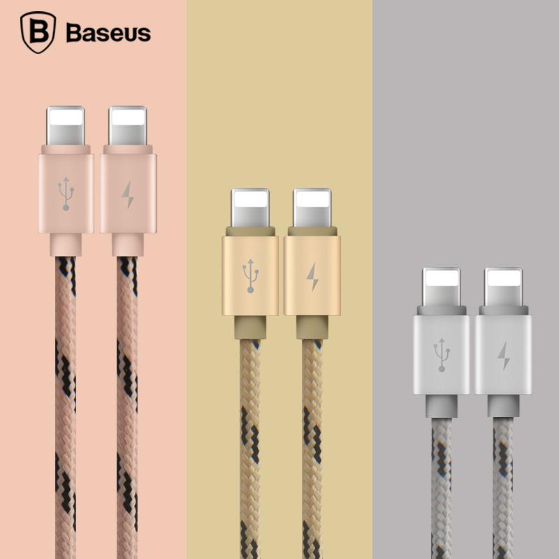 一迅尔数码专营店_BASEUS/倍思品牌