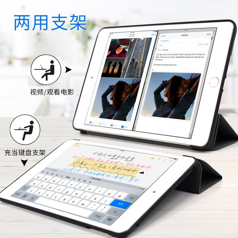苹果ipad mini4保护套ipad mini2保护套4mini123平板电脑壳子7.9英寸网红迷你a1489超薄1538-1432-1599外皮套