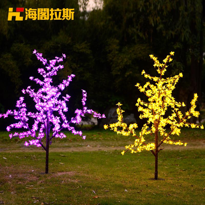 led发光树仿真树灯草坪灯花园装饰灯节日彩灯景观灯樱花树庭院灯