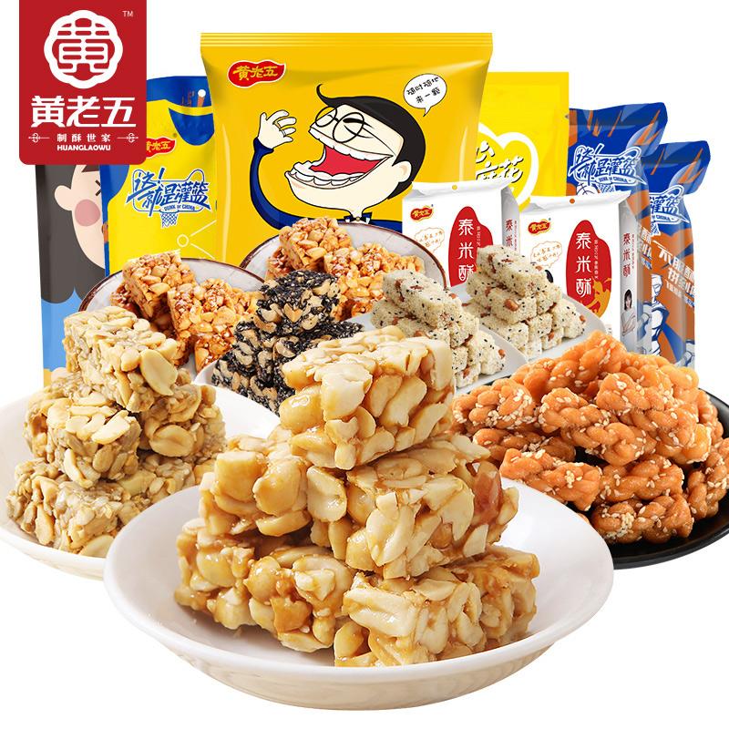 黄老五 大胃王组合 网红零食礼包828g