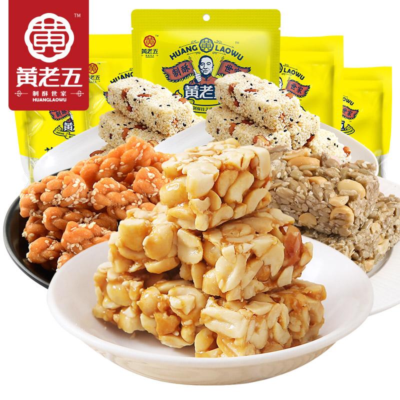 黄老五 花生酥/米花酥/葵花仁酥/小麻花组合装630g(赠小麦锅巴酥80g )