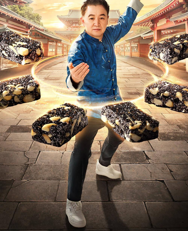 【黄老五】黑芝麻酥糖188g*3袋黑芝麻花生糖