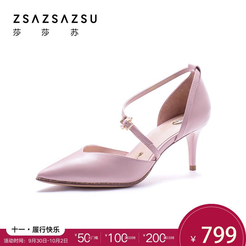 莎莎苏2018新款丁字扣女高跟浅口尖头空鞋ZA98112-12