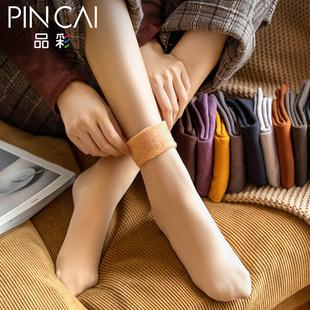 雪地袜子女中筒秋冬款加绒加厚光腿肉色神器短袜保暖冬季长筒女袜