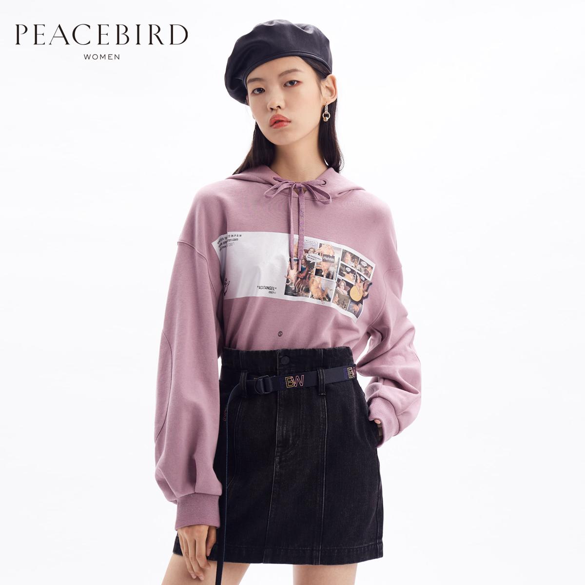 【商场同款】太平鸟女装春季2019新连帽印花设计感针织A2DC91210