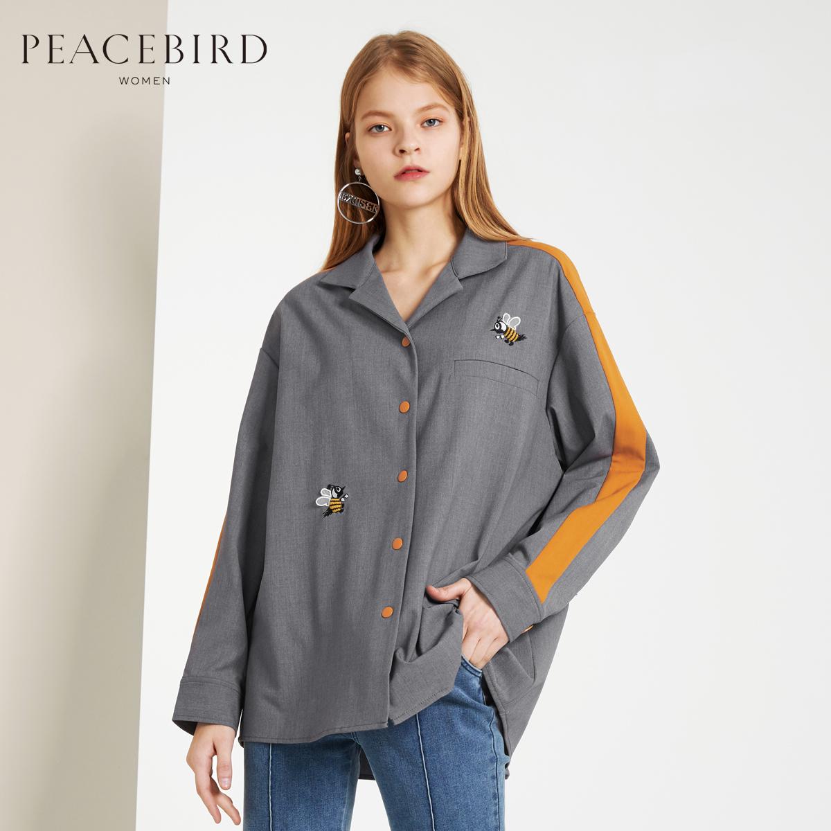 太平鸟女装2018春装新款刺绣睡衣式衬衫撞色长袖衬衣