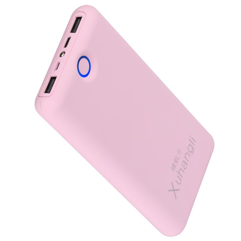 通用充电宝M20000移动电源便携oppo华为vivo苹果超薄14400毫安