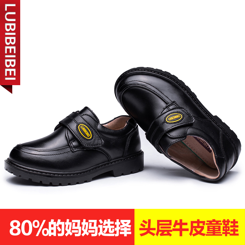 Children's leather shoes Loo ajx001 2016