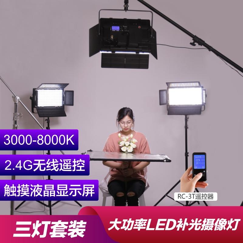 锐鹰 led摄影灯 摄像灯 影视灯外拍灯采访灯摄影棚补光灯三灯套装