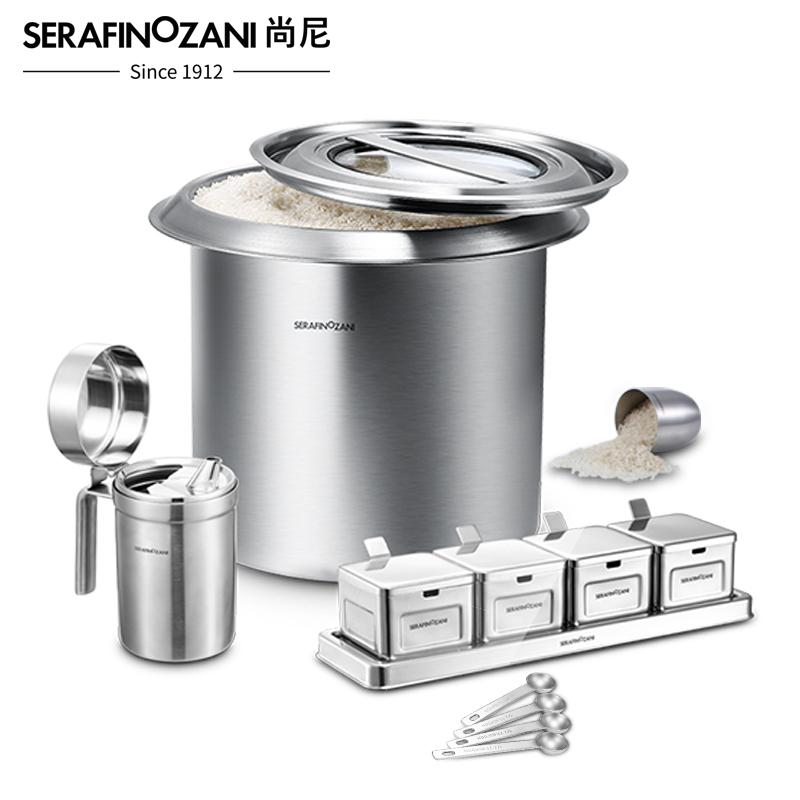 意大利尚尼不锈钢米桶套装 油壶 调料盒 储米箱组合