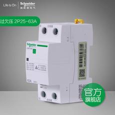 Автоматический выключатель Schneider electric IC65 A9