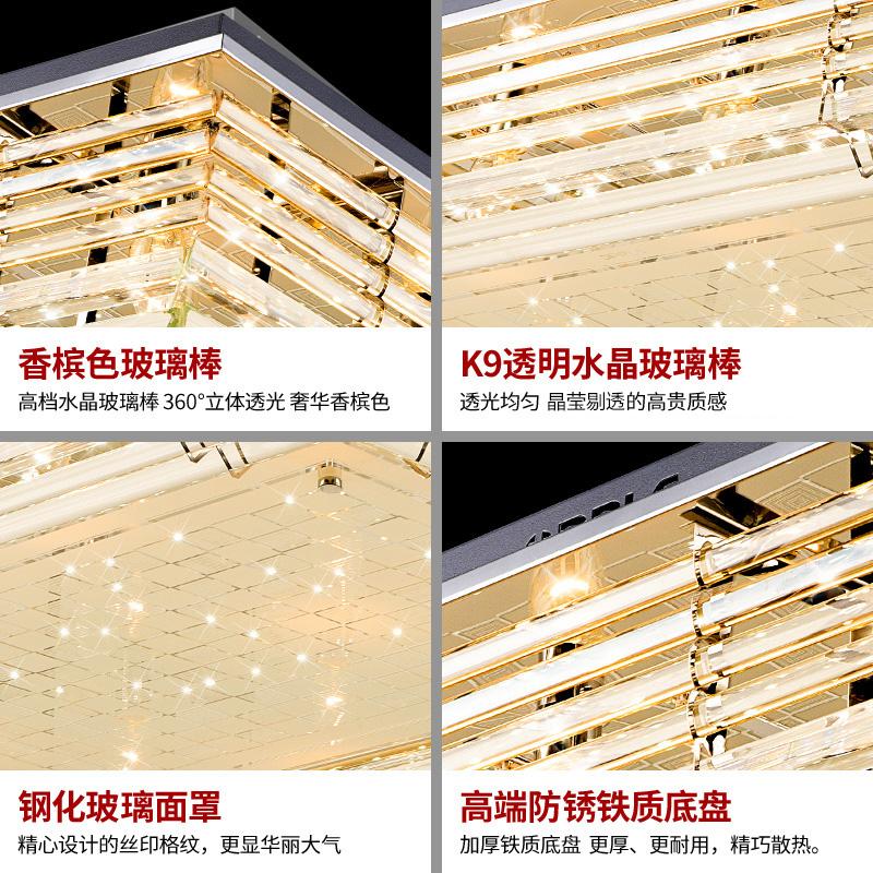 欧普照明长方形水晶led吸顶灯12-HD-45971