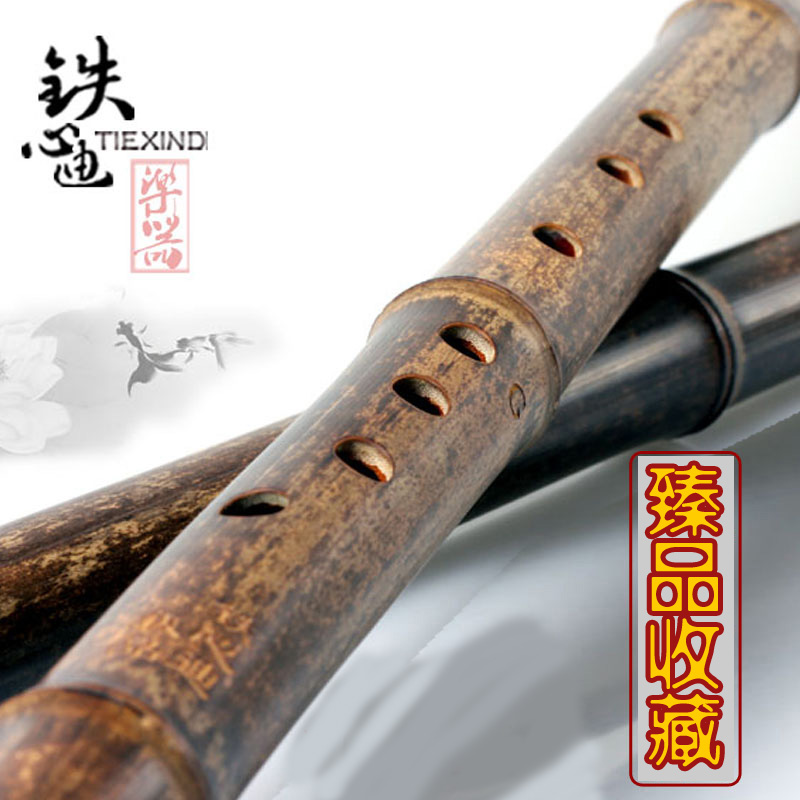 铁心迪乐器-专业演奏笛-紫竹笛子-专业笛-全手工-特殊工艺精品笛