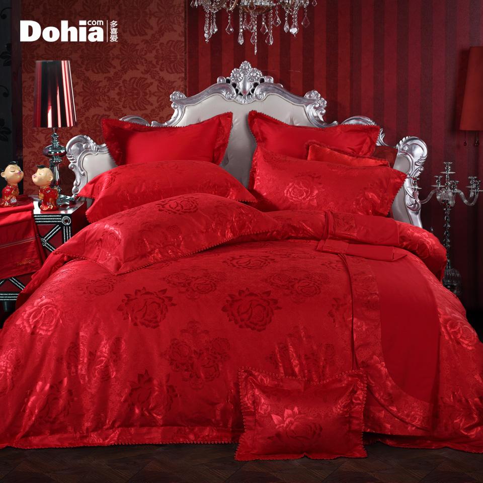 多喜爱家纺婚庆四件套提花结婚床上用品红色结婚套件醉月金朝