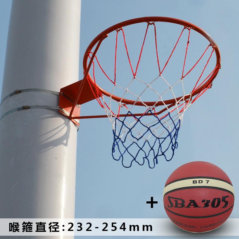 Цвет: Красный пустой круг+сети+хомуты 232-254+7 баскетбол