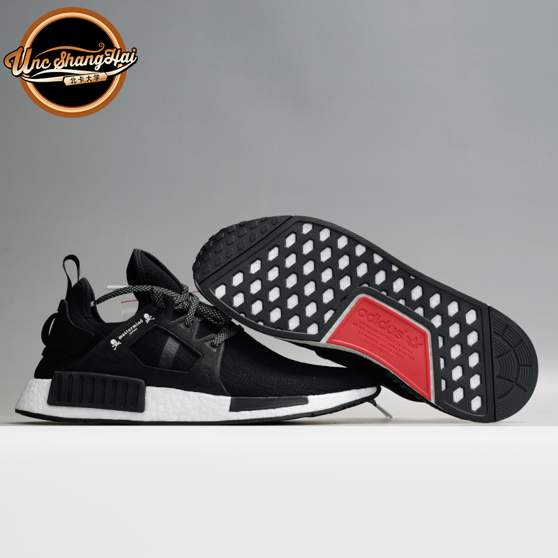[$200] adidas nmd xr1 pk primeknit boost black blue glitch s32215