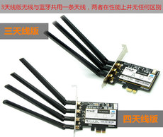 Адаптер USB OTHER BCM94360CD/11AC 1900M PCI-E