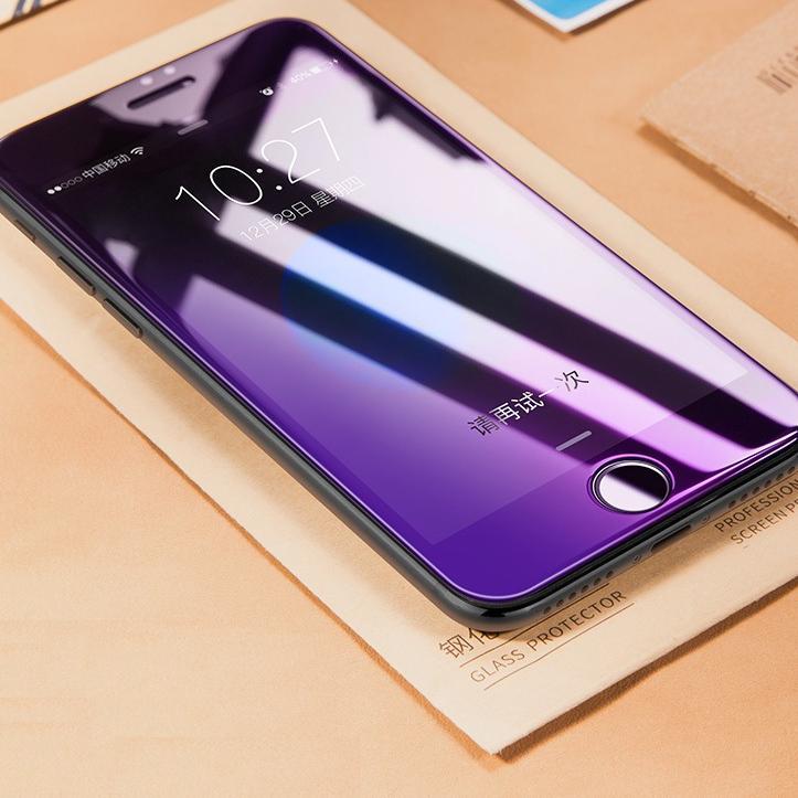 图拉斯苹果7plus钢化膜iphone7手机7p全屏覆盖哈伦套装女图片