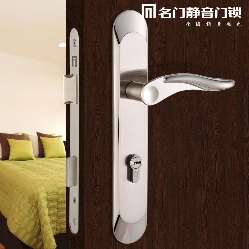 名门锁具写字楼锁K1666