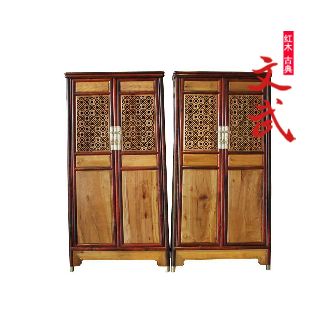 文武中式红木金丝楠木圆角柜
