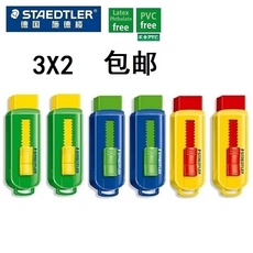 Ластик The STAEDTLER STAEDTLER 525 PS1