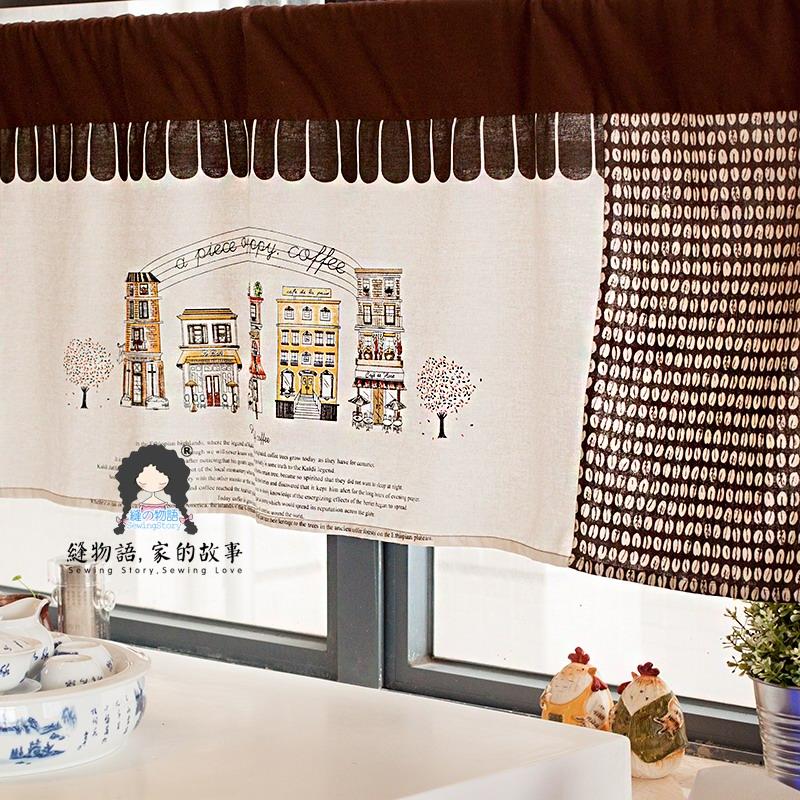 缝物语我的咖啡屋系列棉麻半帘A14CT010