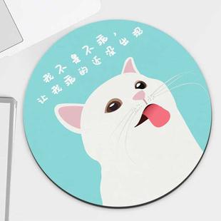 鼠标垫女生定制订做加厚可爱超大电脑办公桌圆形小号动漫创意桌垫